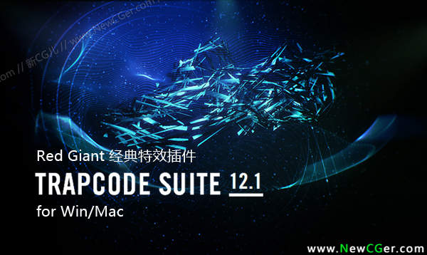 red giant trapcode suite 12.1.1 win/mac osx for after effects