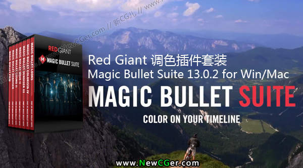 Red Giant Magic Bullet Suite 12.0.5 for Mac